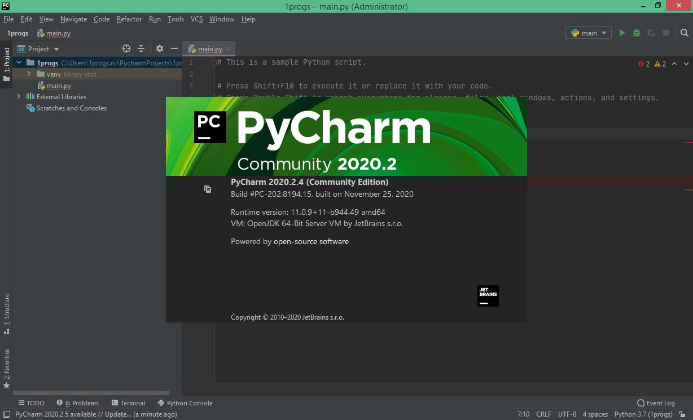 PyCharm Community Edition скачать