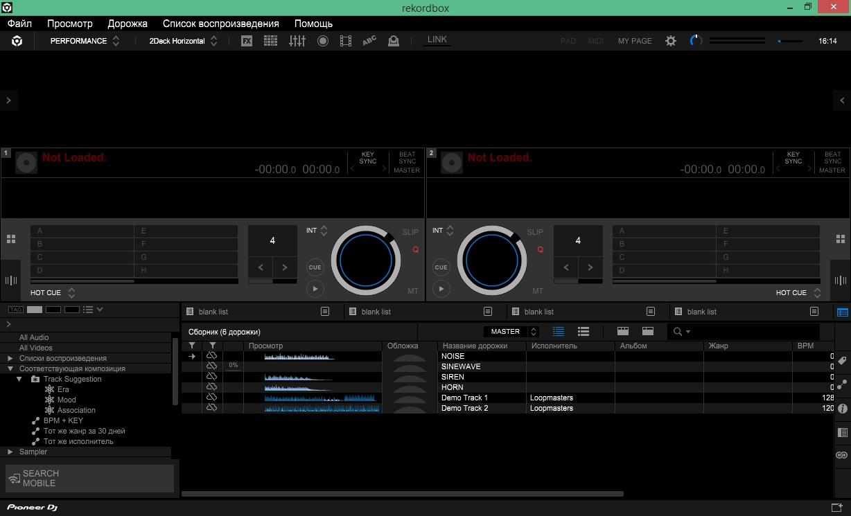 Rekordbox DJ