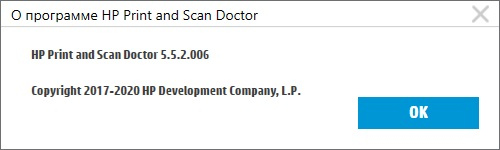 HP Print and Scan Doctor скачать