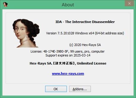 Hex-Rays IDA Pro скачать