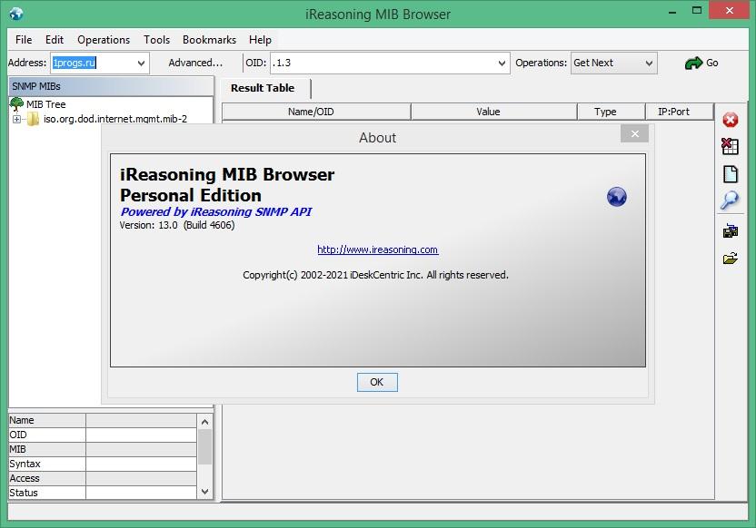 MIB Browser скачать