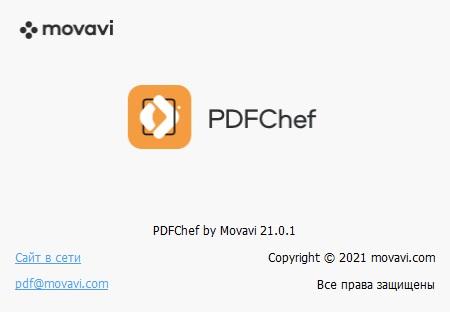 Movavi PDFChef крякнутый