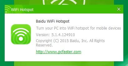 Baidu WiFi Hotspot скачать