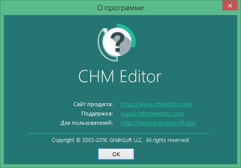 CHM Editor скачть беслпатно полная версия