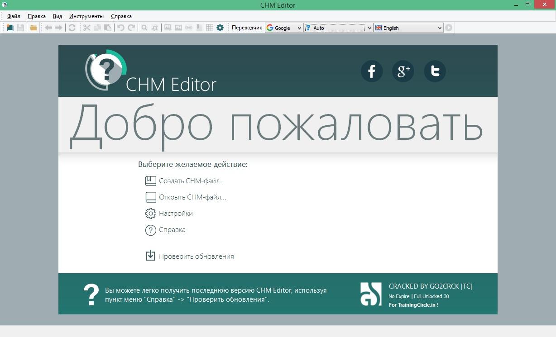 CHM Editor