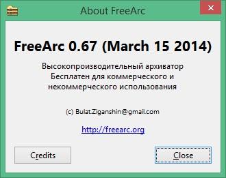 FreeArc скачать