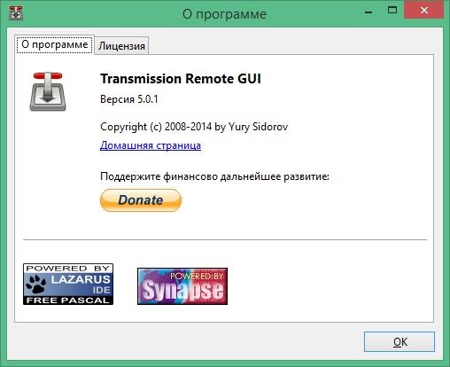 Transmission Remote GUI windows 10