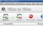 Video To Video Converter logo