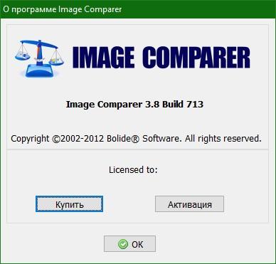 Image Comparer скачать