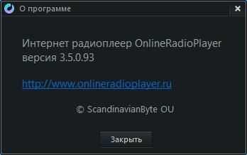 Online Radio Player скачать бесплатно на русском