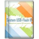 System USB-Flash logo