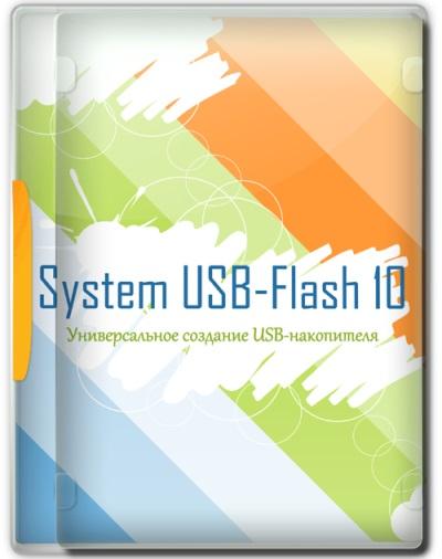 System USB-Flash