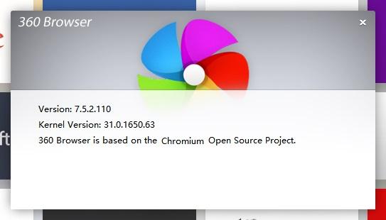 360 Browser скачать