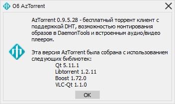 AzTorrent скачать