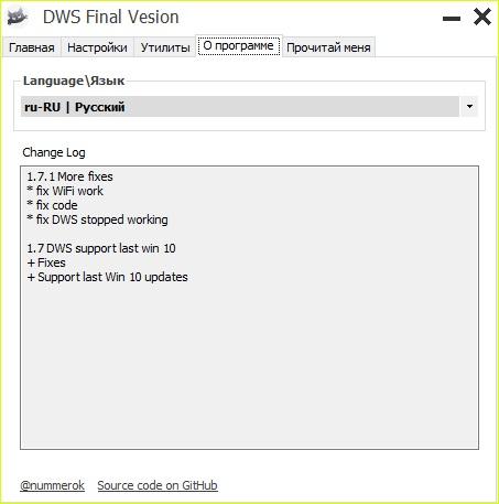 Destroy Windows 10 Spying скачать
