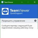 TeamViewer QuickSupport logo