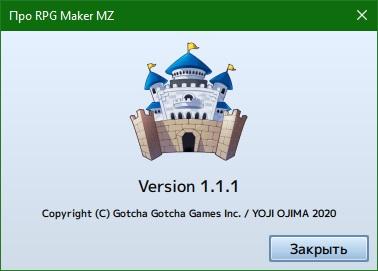 RPG Maker MZ скачать