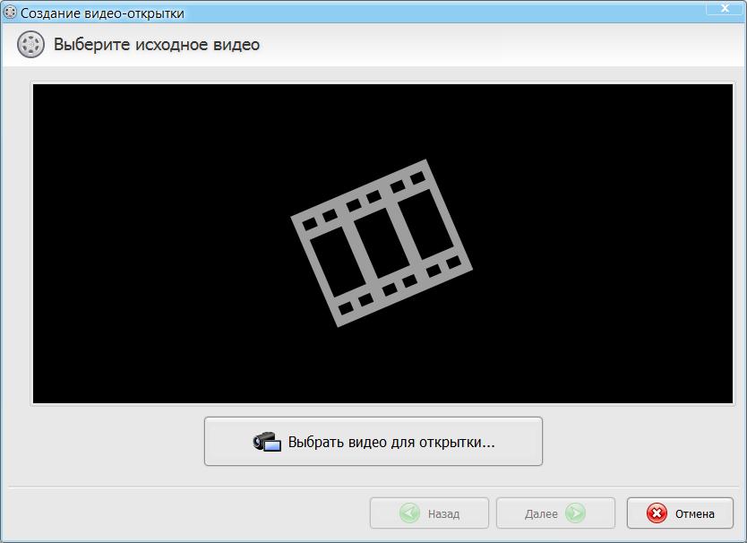 Видеомонтаж ключ