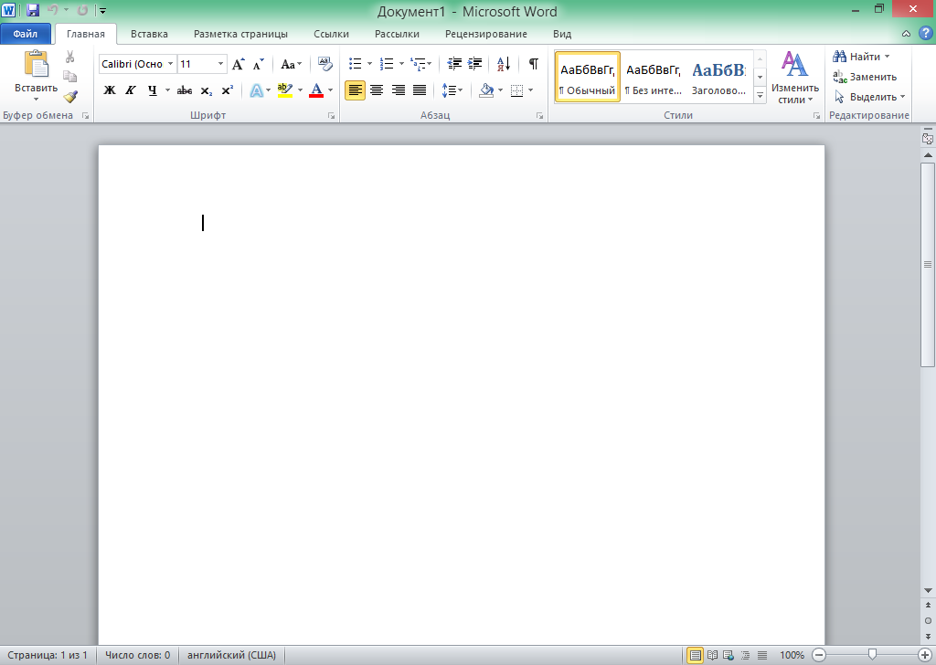 Microsoft Office 2010 ключ