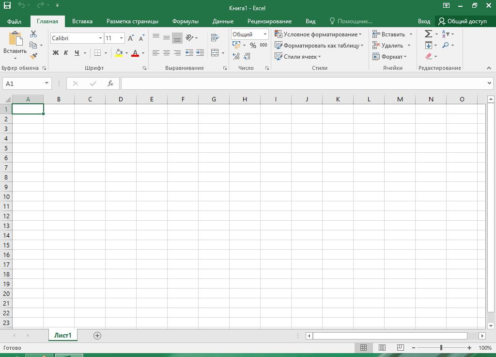 Microsoft Office 2016 активация