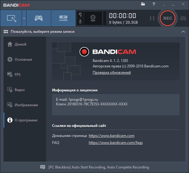 Скачать bandicam на русском языке полную версию youtube.