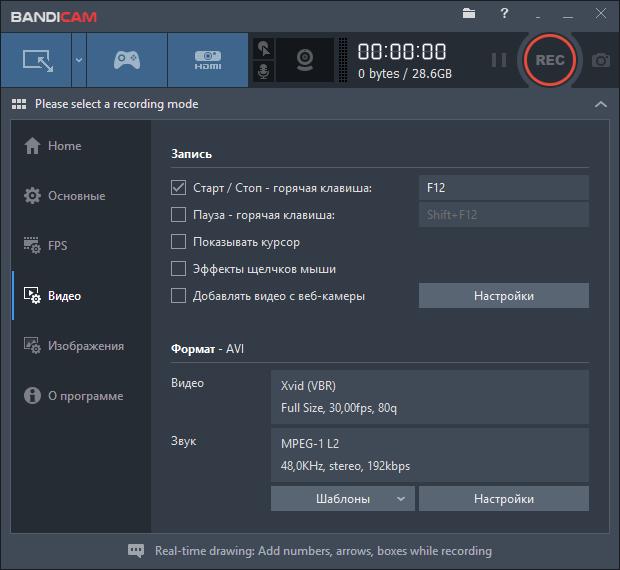 Программа для записи видео bandicam скачать бесплатно