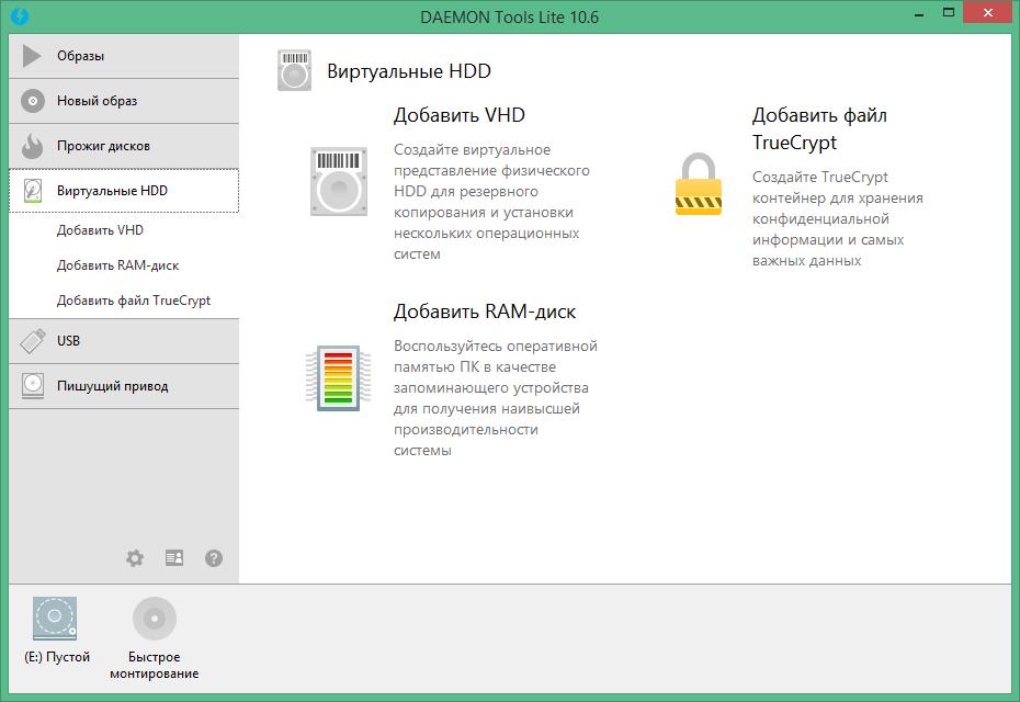 DAEMON Tools Lite лицензионный ключ