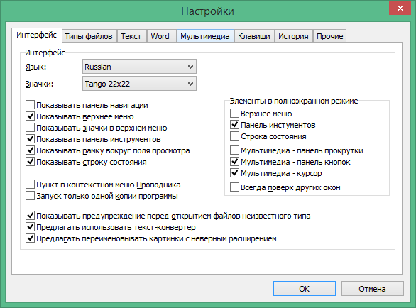 File Viewer Pro ключ