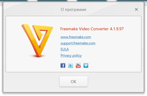 Скачать ключ freemake video converter