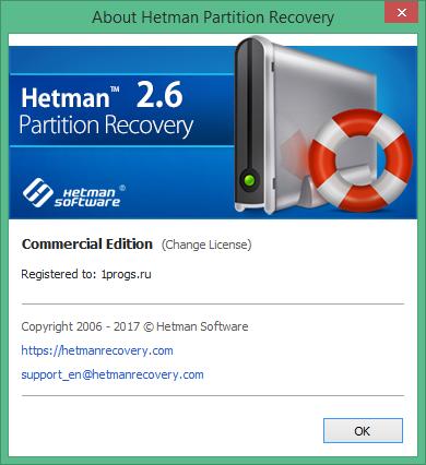 Hetman Partition Recovery скачать с ключом