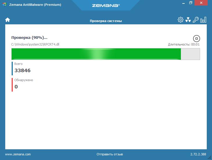 Zemana Anti-Malware Premium ключ