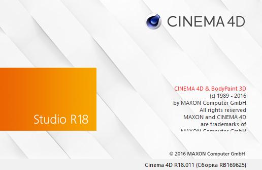 Cinema 4D скачать с ключом