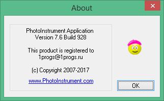 PhotoInstrument скачать с ключом