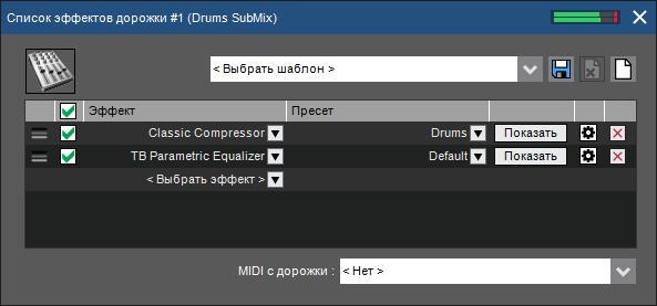 Acoustica Mixcraft ключ