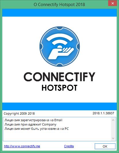 Connectify Hotspot скачать с ключом