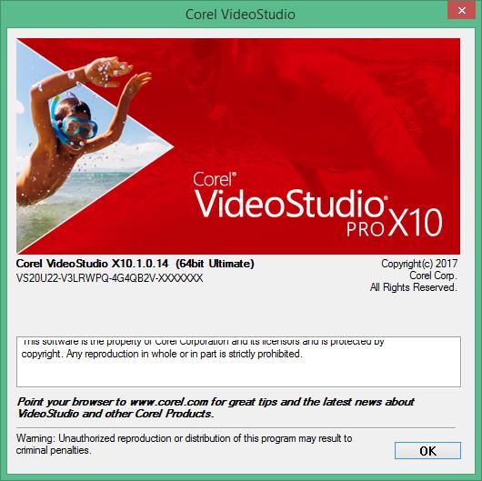 Corel VideoStudio скачать с ключом