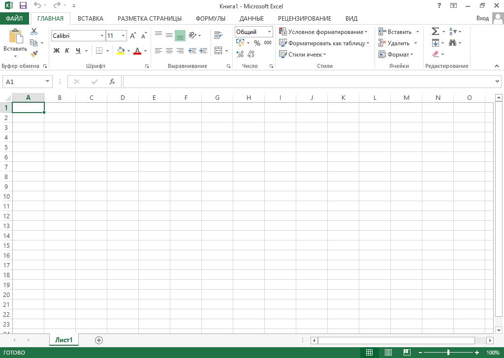 Excel 2018 скачать бесплатно с ключом