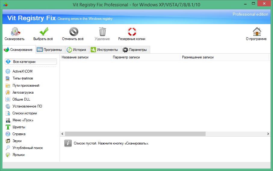 Vit Registry Fix Pro