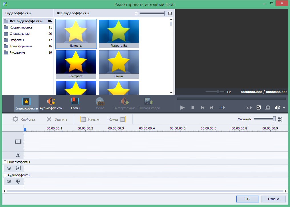 AVS Video Converter активация