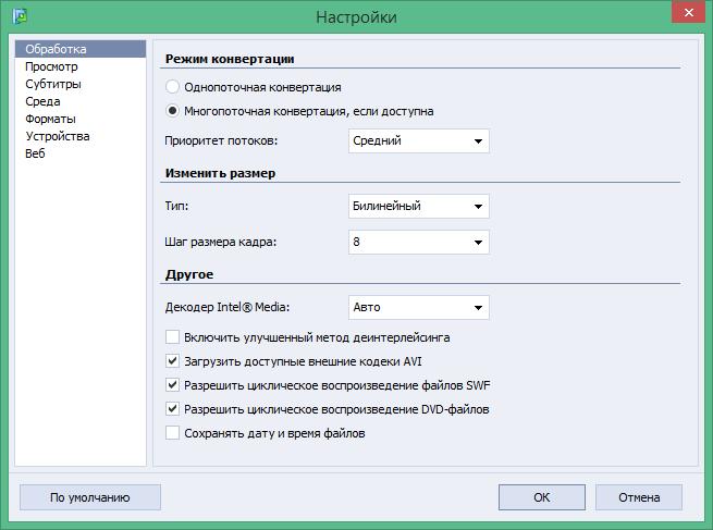 AVS Video Converter ключ