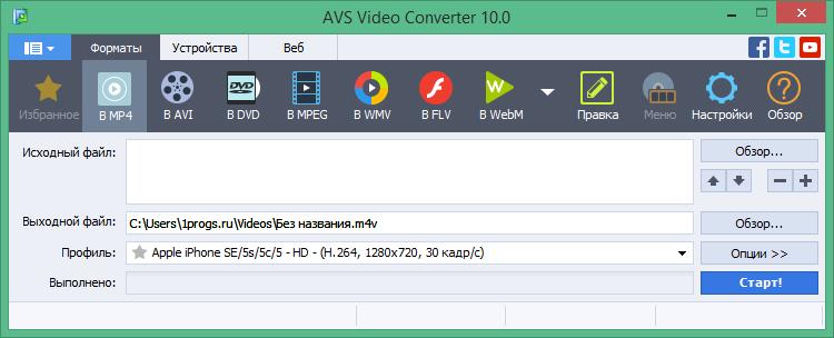 AVS Video Converter