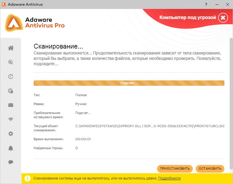 Ad-Aware Antivirus Pro ключ