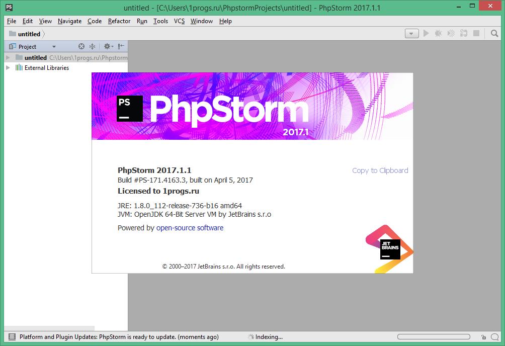 PhpStorm скачать с ключом