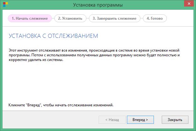 Soft Organizer key