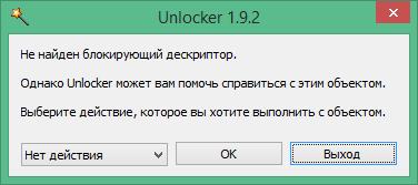 Unlocker crack