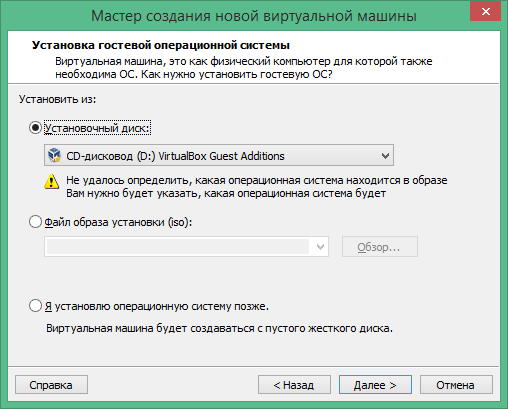 VMware Workstation с ключом