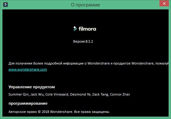 Wondershare Filmora скачать с ключом