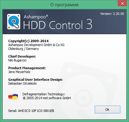 Ashampoo HDD Control скачать с ключом