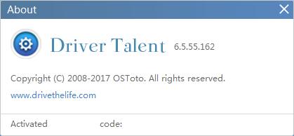 Driver Talent скачать с ключом