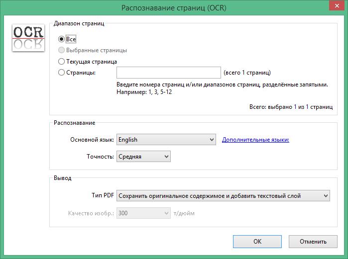 PDF-XChange Viewer активация